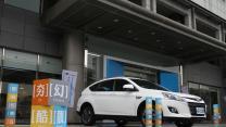 [CARVIDEO 汽車視界] 車壇直擊—Luxgen 智慧停車挑戰賽