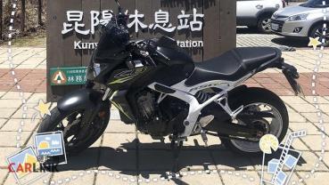 「乘風遊趣拍照」,2020 HONDA Motorcycle 秋季車主活動開跑!