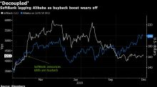 SoftBank May Sell Alibaba Stock to Fund Buyback, Jefferies Says