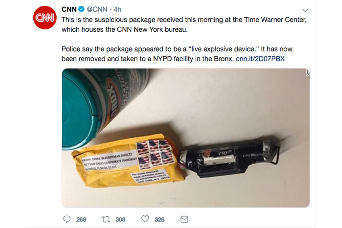 The Latest: Package sent to Waters appears similar to bombs