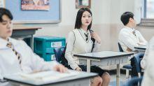 The Great Shaman Ga Doo Shim review: A supernatural mini series