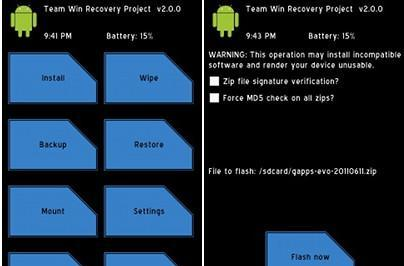 Team Win Recovery Project 2.0 goes gold, tells your volume rocker to kiss off