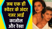 Rekha And Kajol Controversial Photoshoot