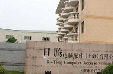 Explosion at Apple supplier injures 57 workers