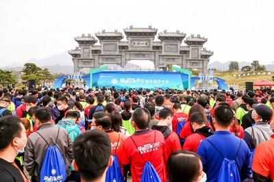 Follow in the footsteps of Yu Gong and cross the Taihang mountain in Jiyuan- the 1st Conference of International Hiking across Magnificent Taihang 2020 kicked off on 24 October