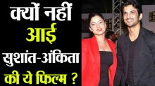 Sushant Singh Rajput & Ankita Lokhande approached for Bhansali's film?
