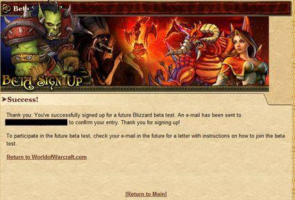 BlizzCon 2008 beta codes now being accepted