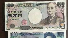 《日股》日圓貶、日經創3個半月高;Keyence掛牌新高