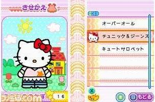 Your Hello Kitty research is about to get a lot easier