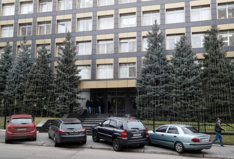 A view shows a building housing an office of Burisma company's subsidiary in Kiev