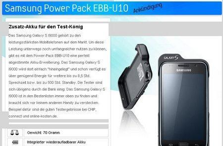 Samsung Galaxy S Power Pack: when internal batteries are just too convenient