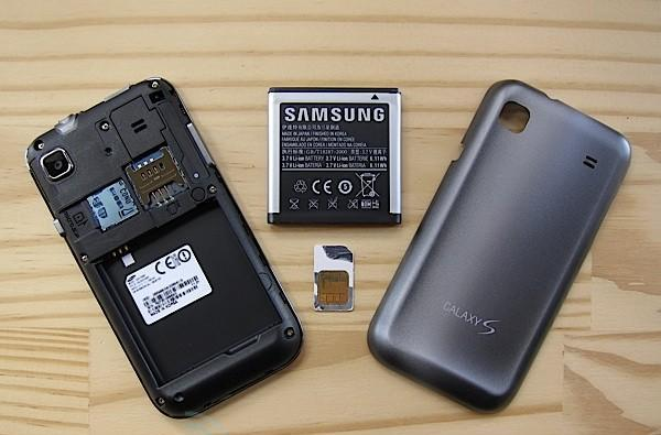 How would you change Samsung's Galaxy S 4G?