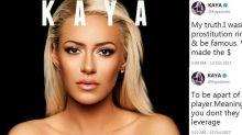 女歌手自爆被逼「當妓女接客」 不從險遭下藥