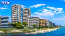 購買日本物業放租 需注意事項特別多 專業代理助你避開陷阱