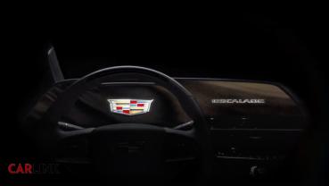 是當成打電競遊戲嗎?Cadillac將用38吋螢幕當成儀表板