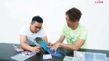 iSQUARE 「蝴蝶x STEM」博覽,探索不一樣的蝴蝶世界!