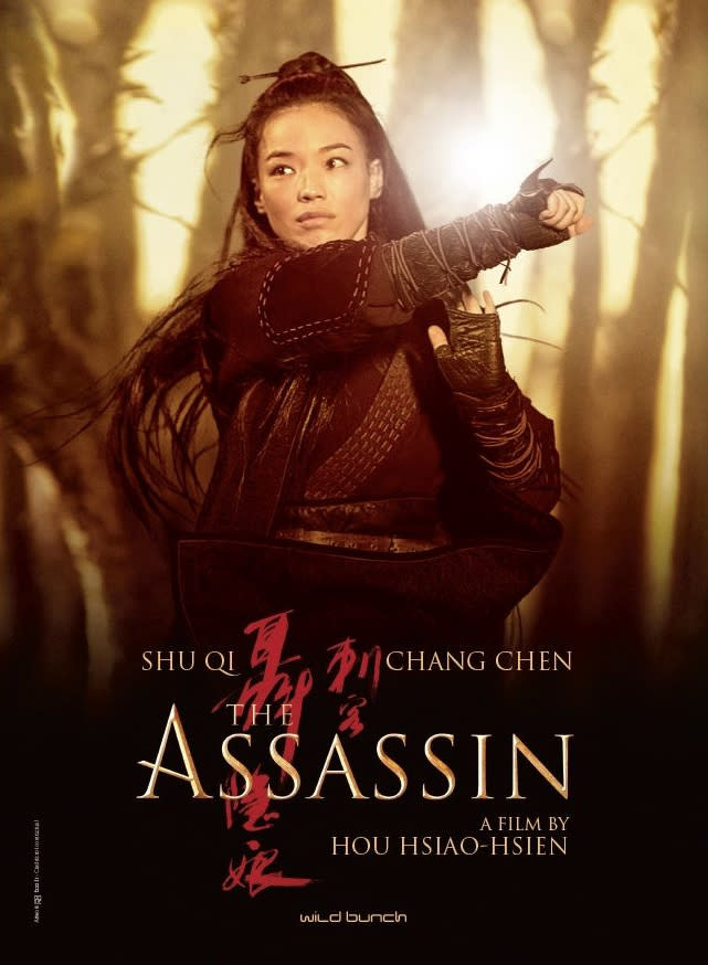 Asian Film Awards nominations rack up for 'The Assassin