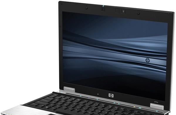 HP specs a 24 hour EliteBook, Dell's 19 hour mark hangs its head in shame