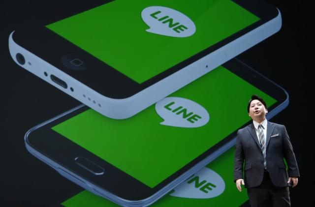Messaging giant Line becomes a phone carrier in Japan