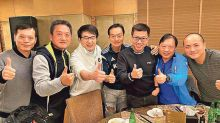 Leaked video shows Jackie Chan and friends socialising with police