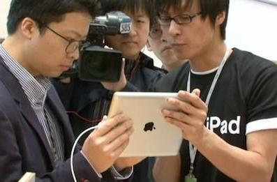 Video from South Korean launch of new iPad