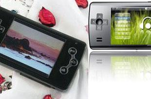SmartQ rolls out T5 portable flash player