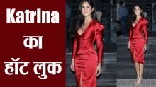 Katrina Kaif's red satin dress is an inspiration for your next date outfit; Watch Video