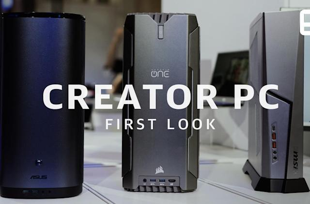 Intel wants to get you excited for PCs with 'Creator' machines