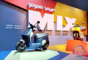 【新車登場】無補助六萬有找!Gogoro VIVA MIX制霸白牌電摩市場
