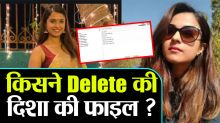 Sushant's Ex manager Disha's file deleted , Bihar police raises question