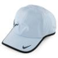 Rafael Nadal Products for Less