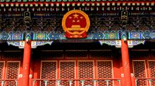 2千億美元中國隱形外債 讓新興國家告急