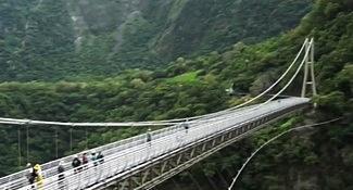 花蓮山中高掛破億吊橋 已百年歷史