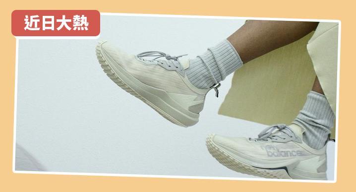 黑白兩色波鞋+功能性鞋底設計