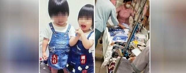 4歲女童遭鐵夾夾鼻粗口威脅掟落街