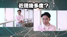 【娛樂訪談】第一代「後生仔」轉做婦女節目 陸浩明:人生低潮