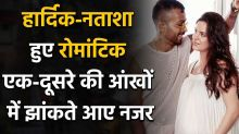 Natasa Stankovic Hubby Hardik Pandya shares adorable Picture with Wife on Instagram, See Pics
