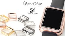 Swarovski and Victoria Wieck Partner to Debut the Global Launch of the Skyblu Apple Watch Case on Evine