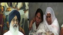 Punjab govt announces 1 cr support to Sarabjeet's family