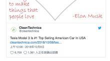 史上頭一遭 − Tesla 銷售量反超 Mercedes-Benz