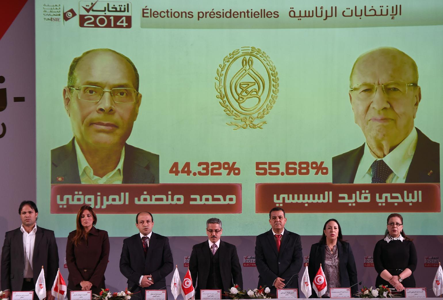 Electoral officials hold a press conference on December 22, 2014 in Tunis to announce the results of Tunisia's presidential vote (AFP Photo/Fethi Belaid)
