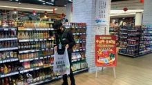 """Dada Group's JDDJ Strengthens Partnership with G-super to Launch """"Super Merchant Day"""" with New Sales Records"""