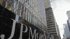 Executive shakeup at JPMorgan