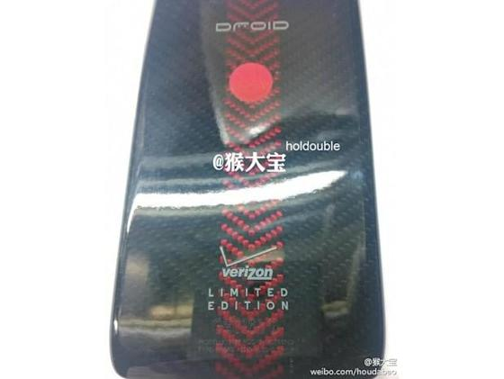 Motorola Droid Ultra Limited Edition leaks, touts a go-faster racing stripe