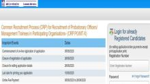 IBPS Recruitment 2020 Notification For PO And Management Trainee Posts, Apply Online From Today