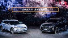 Here's Chevy's new three-row Blazer, Menlo EV for China