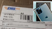 Major fail in woman's iPhone 12 delivery
