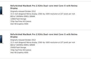 Apple online store now selling refurbished 13-inch Retina MacBook Pro