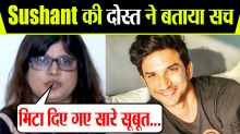 Sushant Singh Rajput's friend reveals actor had anxiety attacks after Disha Salian's suicide