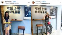 長假過後很多人去這間台灣Cafe!店名叫做「不想上班 只好喝拿鐵」?!